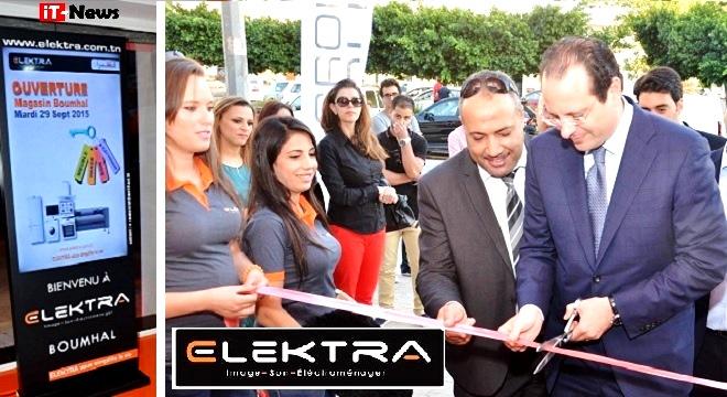 - ELEKTRA-une-enseigne-produits-de-qualité-prix-raisonnables-inauguration-espace-Boumhal-000