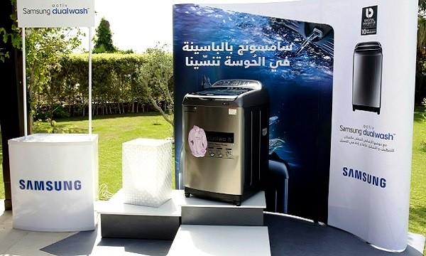 - Samsung-activ-dualwash-une-innovation-de-prétraitement-et-lavage-du-linge-2