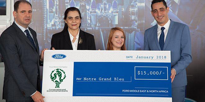 Ford Motor Company Accorde Un Prix De 15 000 Dollars Un
