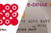 Ooredoo Tunisie lance le paiement à distance des frais d'inscriptions scolaires