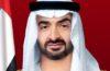 Abu Dhabi accueille le Forum Interfaith Alliance For Safer Communities: La dignité des Mineurs dans le Monde Numérique, un Forum tenu le 19 novembre