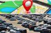Comment retrouver sa voiture grâce à Google Maps ?