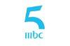 """""""MBC5 - Cinq"""": La nouvelle chaîne satellitaire de divertissement familial exclusivement dédiée aux pays du Maghreb"""